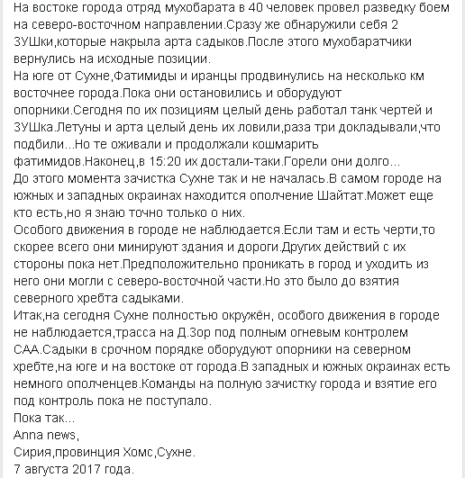 https://ic.pics.livejournal.com/chervonec_001/72877696/783173/783173_original.jpg