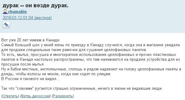 https://ic.pics.livejournal.com/chervonec_001/72877696/918744/918744_original.jpg