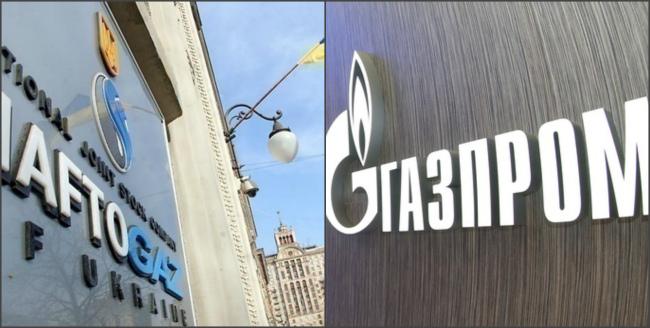 Разъяснение по газовому контракту между Газпромом и Нафтогазом
