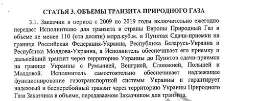 О контрактах между Газпромом и Нафтогазом на пальцах