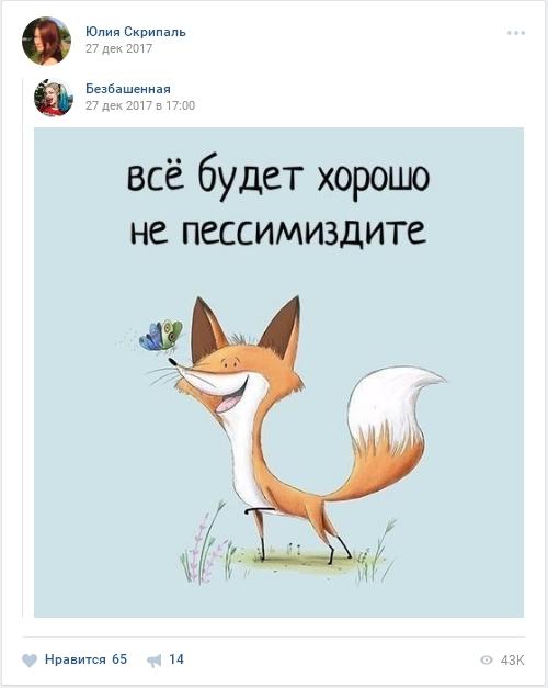 """Российское посольство в Лондоне: """"Предъявите Юлию Скрипаль!"""""""