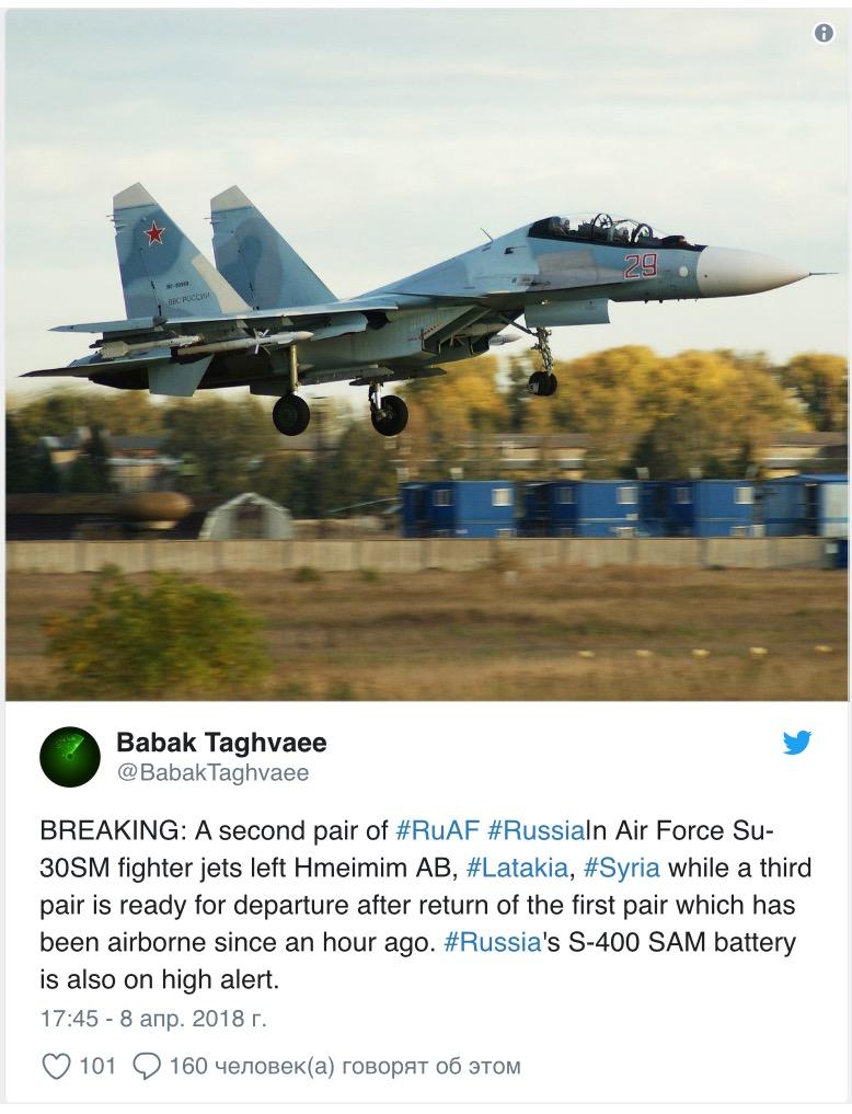 Появились данные о приведении российских ПВО и ВКС в Сирии в полную боевую готовность