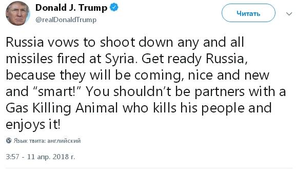 """Трамп перешёл в психическую атаку : """"России следует готовиться к удару США по Сирии!"""""""