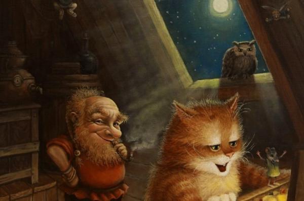 Читать онлайн про домового и кота все части