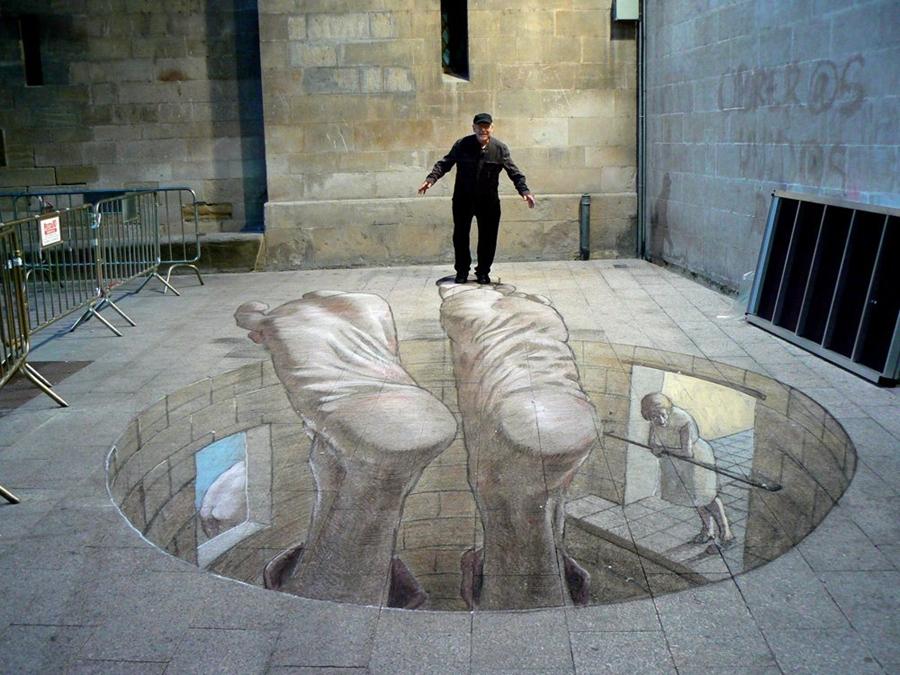 Картинки иллюзии на асфальте