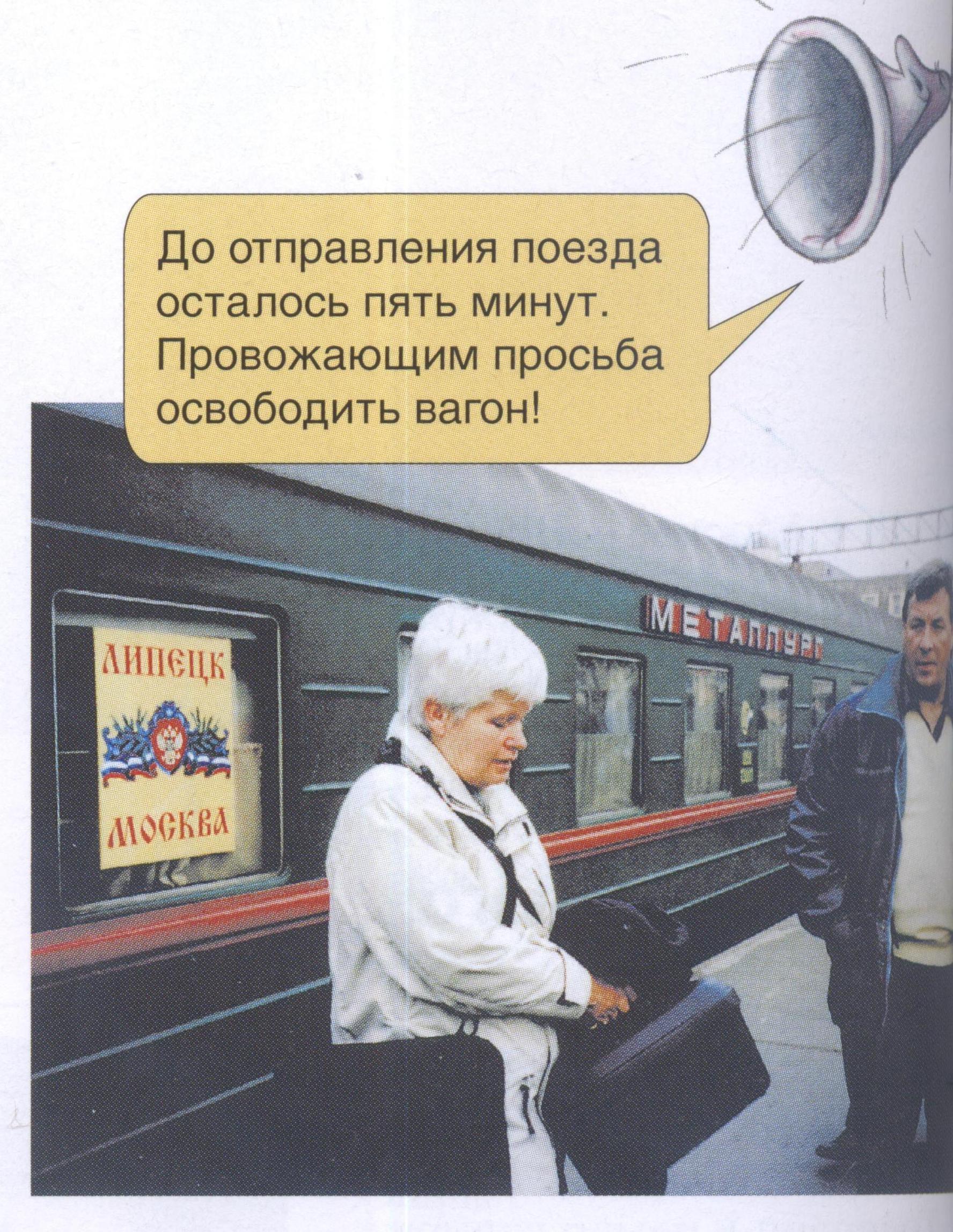 poteryal-uchebnik-porka
