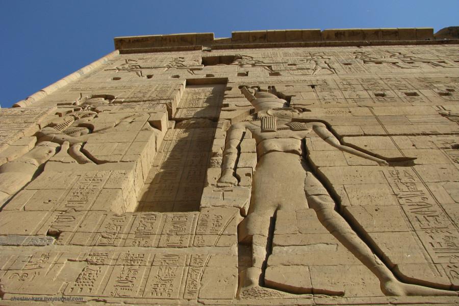 90 Египет - 0000 448.jpg