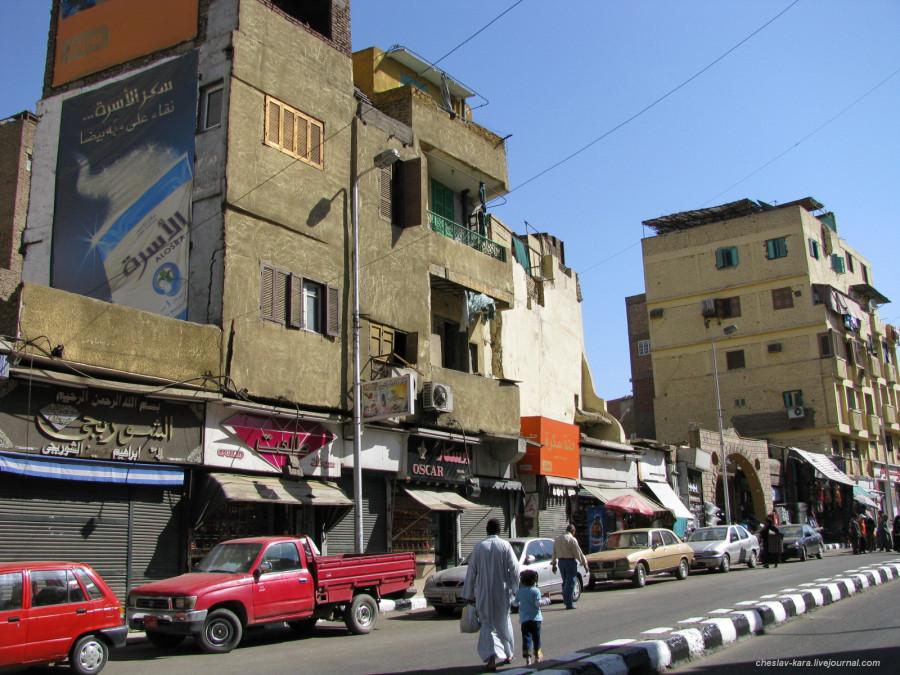 102 Египет - 0000 469.jpg