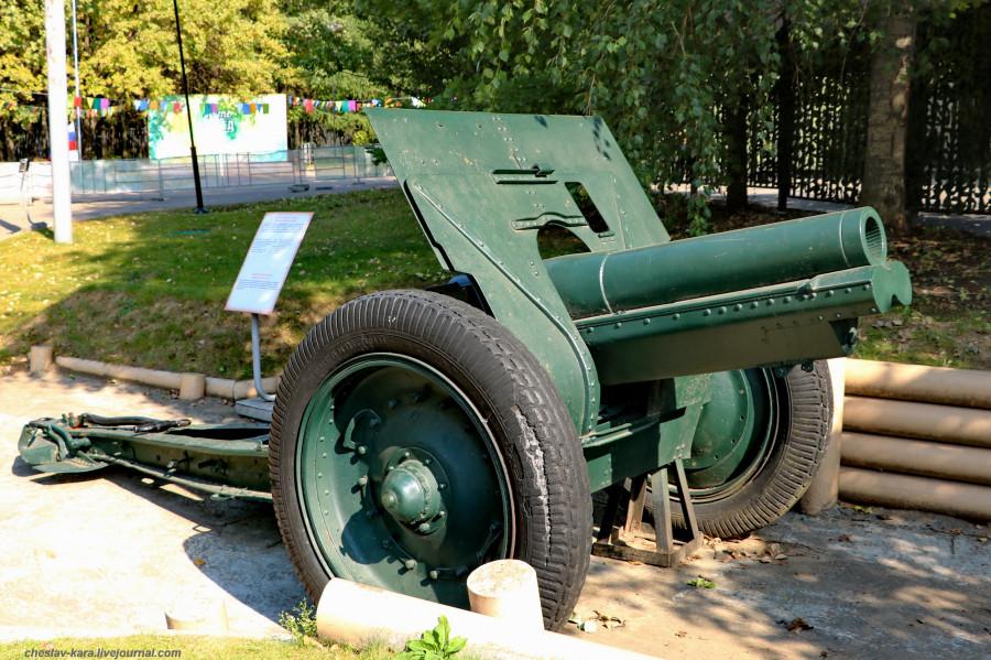 260- 122 мм обр1910-30гг _50 (Поклонная гора, 2019).JPG