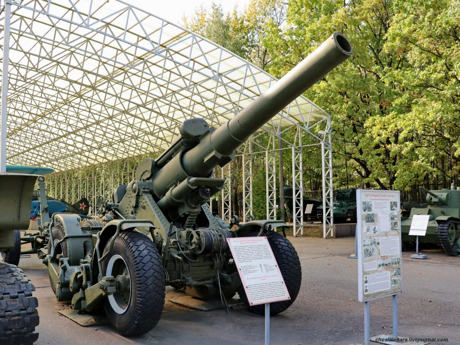 320- 203 мм Б-4М _20 (Поклонная гора, 2019).JPG
