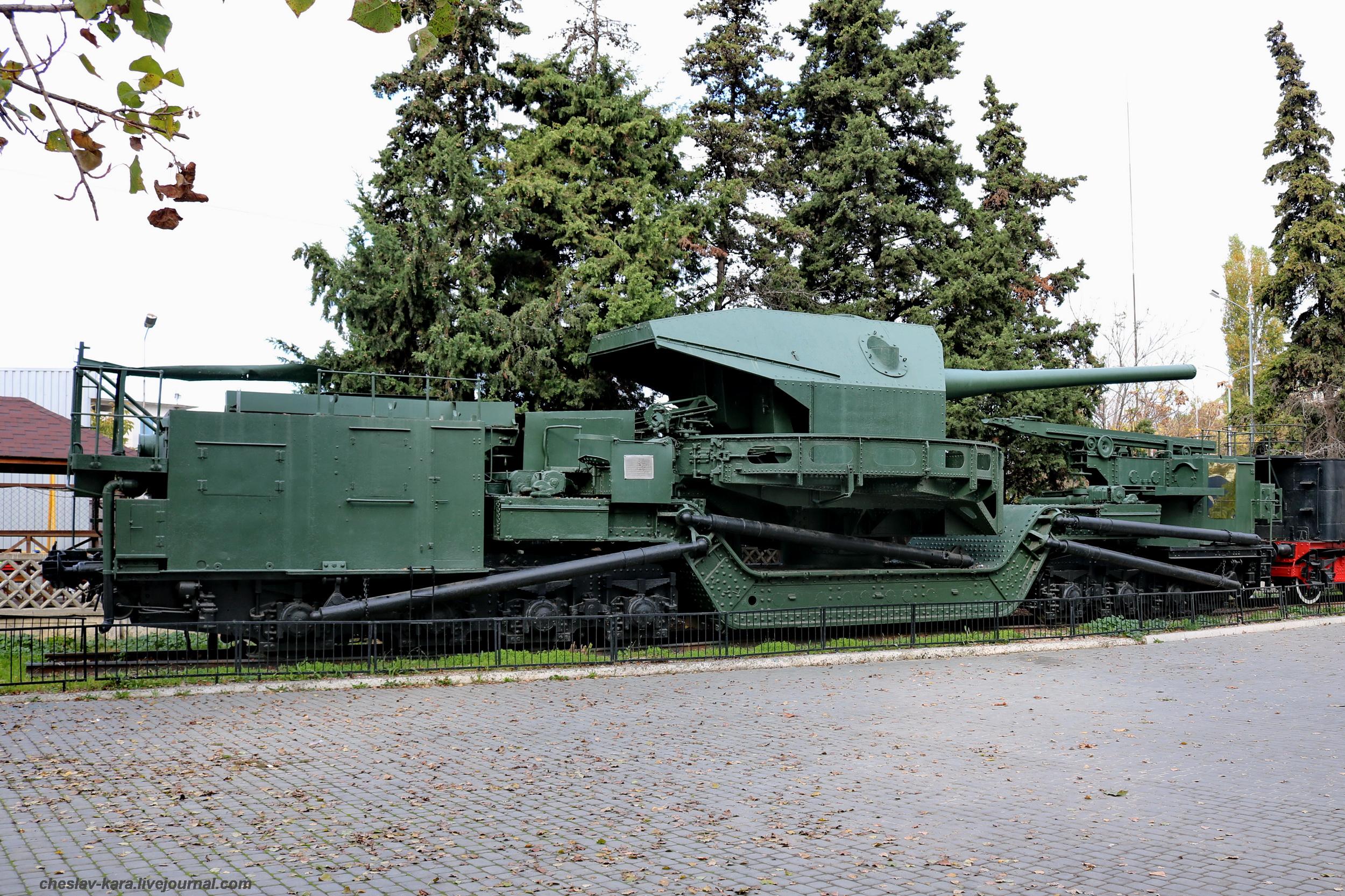 Железнодорожный транспортер тм 1 180 федоровский элеватор
