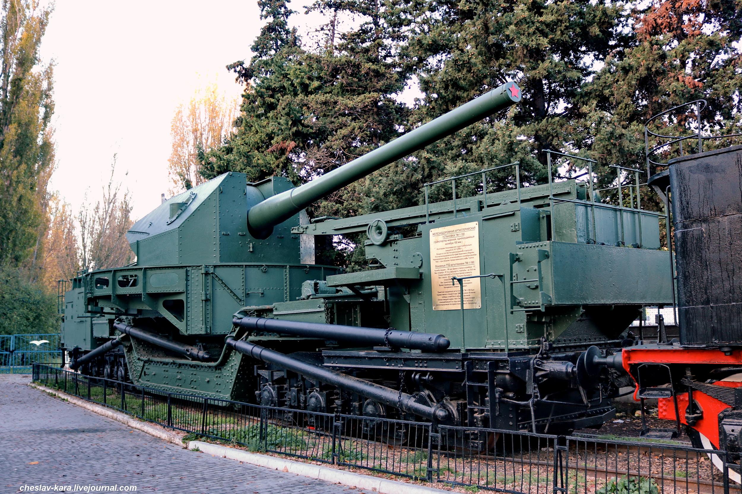 транспортер железнодорожный тм 1 180