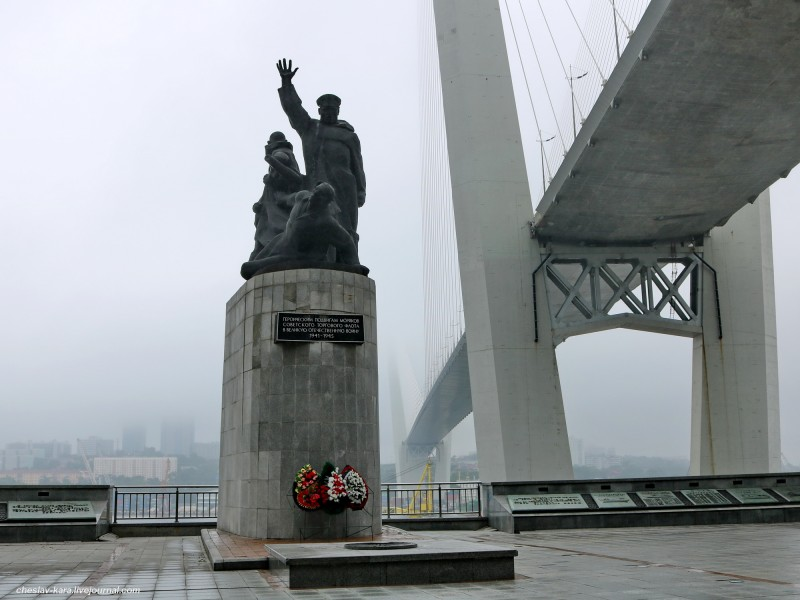 0 Владивосток, памятник морякам торг флота _30.JPG