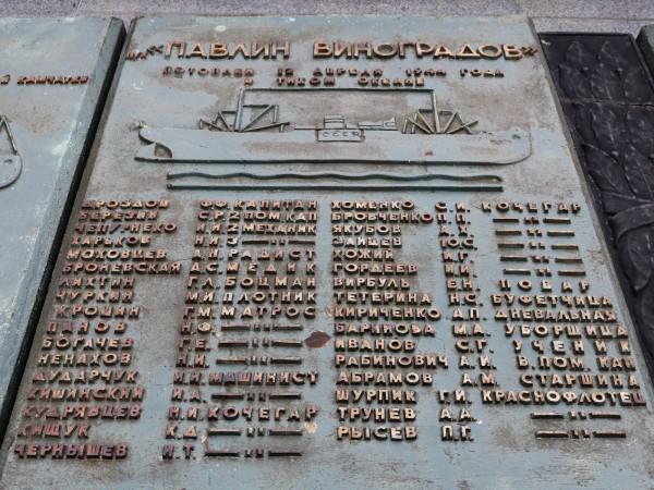 110 Владивосток, памятник морякам торг флота _70.JPG