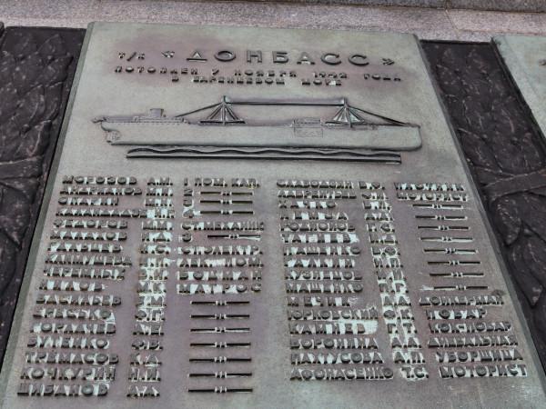 180 Владивосток, памятник морякам торг флота _180.JPG