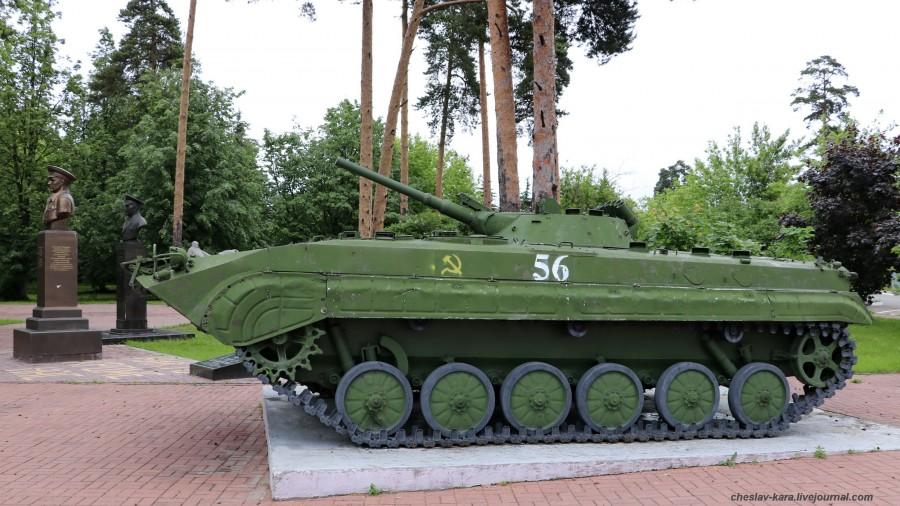 4 БМП-1ПК (Раменское) _210.JPG