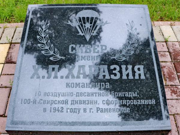 24 БМП-1ПК (Раменское) _340.JPG