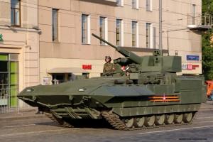 130 - БМП Т-15 с  БМ Кинжал (Парад Победы 2020) _230.JPG