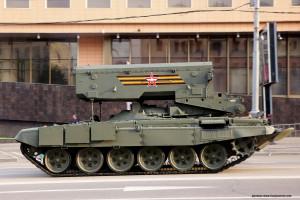 200 ТОС-1А (Парад Победы 2020) _140.JPG