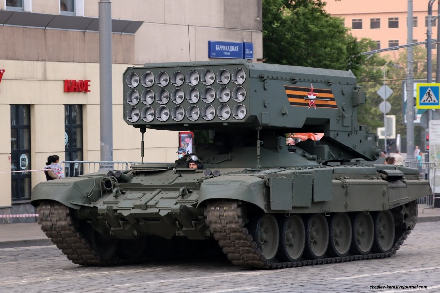 200 ТОС-1А (Парад Победы 2020) _250.JPG