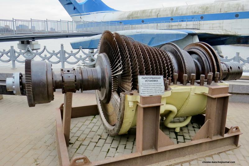 турбина АПЛ (Тушино) _10.JPG