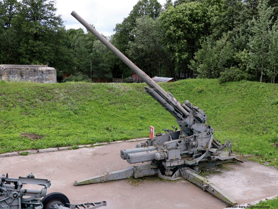 130 мм КС-30 _130 (бат Демидов, Кр-дт).JPG