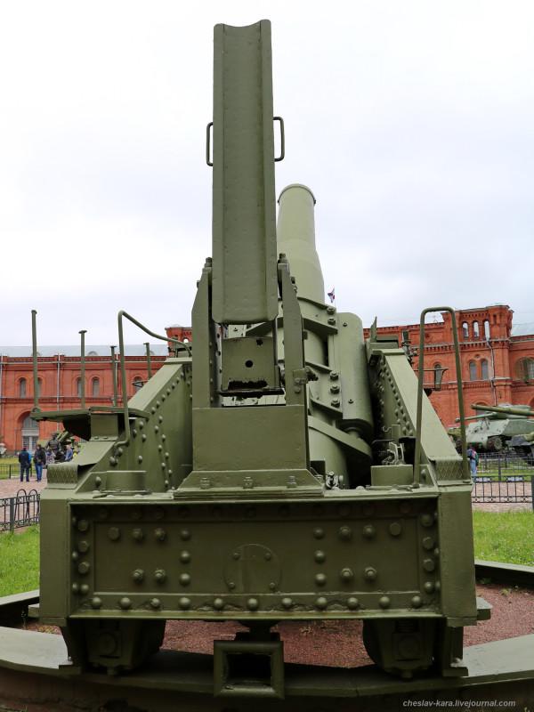 305 мм гаубица обр 1915г _720 (Арт музей).JPG