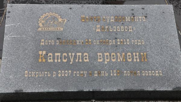 Владивосток, якорь у Дальзавода _70 (авг2020).JPG