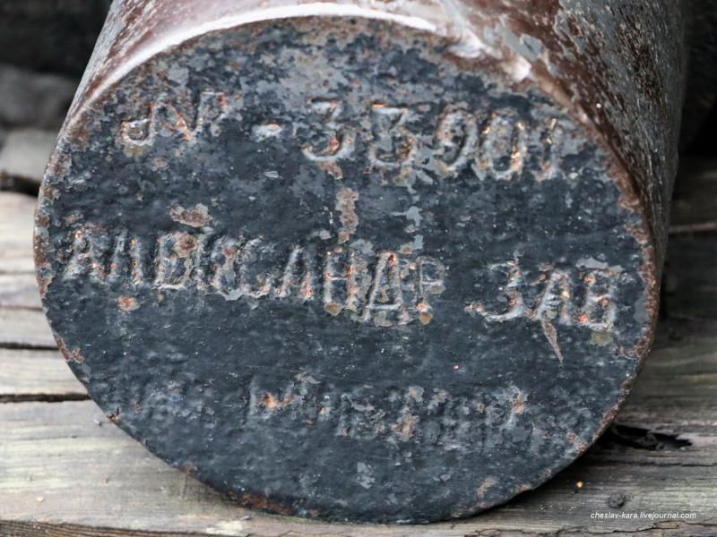 36-фунт пушки (Влад-к) _50 (авг2020).JPG