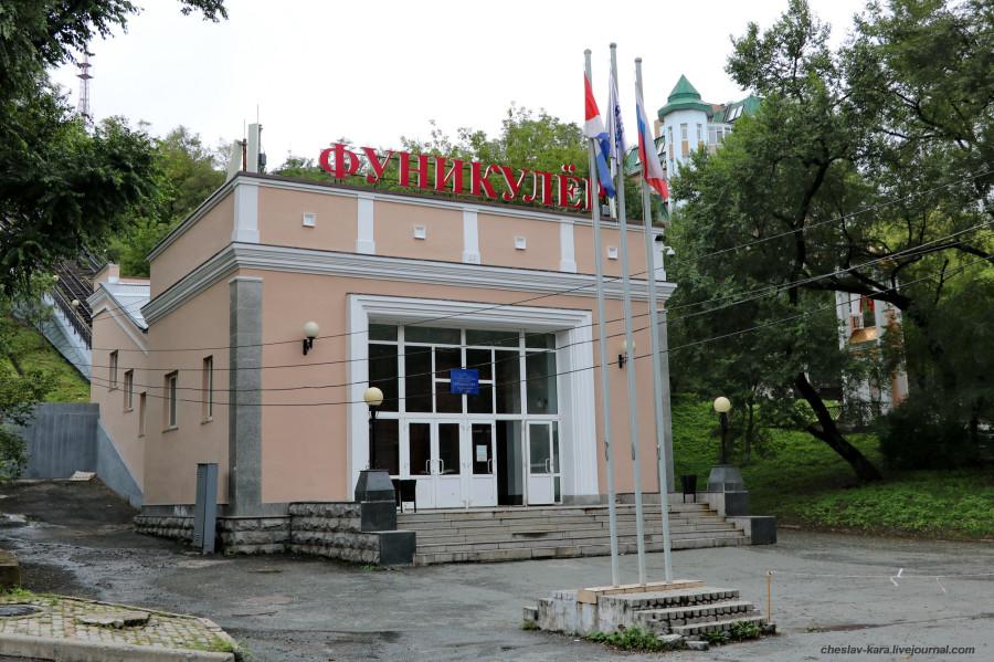 4 Владивосток, фуникулер _600.JPG