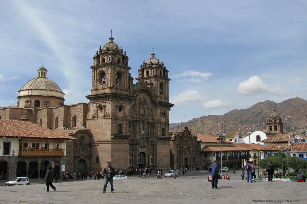 0 Перу - 1 - 031.jpg