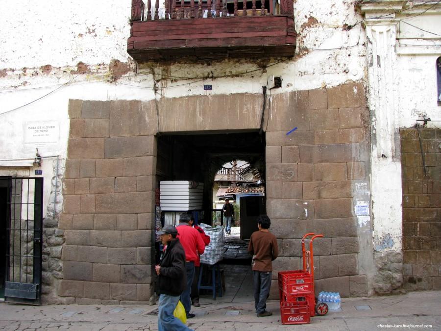28 Перу - 1 - 063.jpg