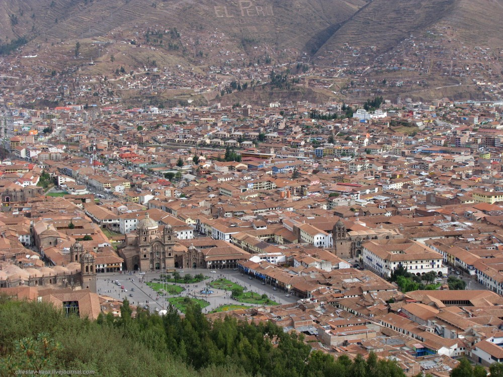 88 Перу - 1 - 327.jpg