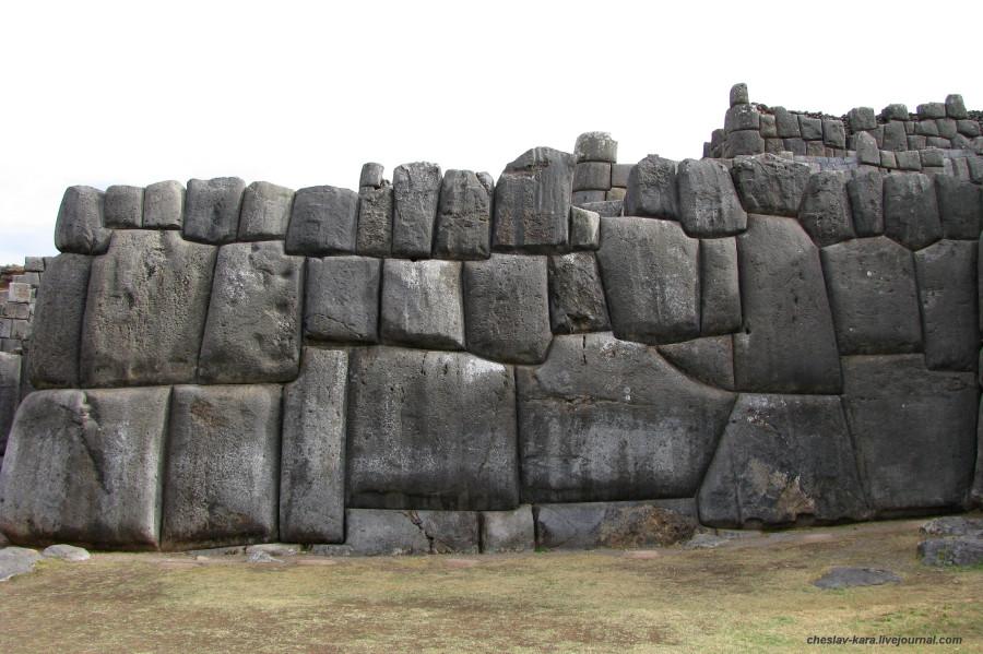 8 Перу - 1 - 345.jpg