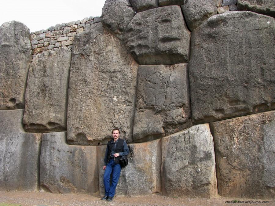 10 Перу - 1 - 303.jpg