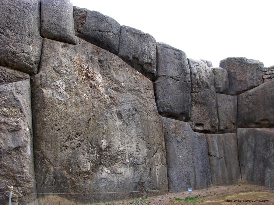 16 Перу - 1 - 306.jpg