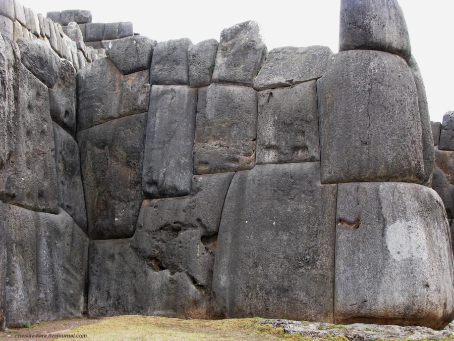 22 Перу - 1 - 350.jpg