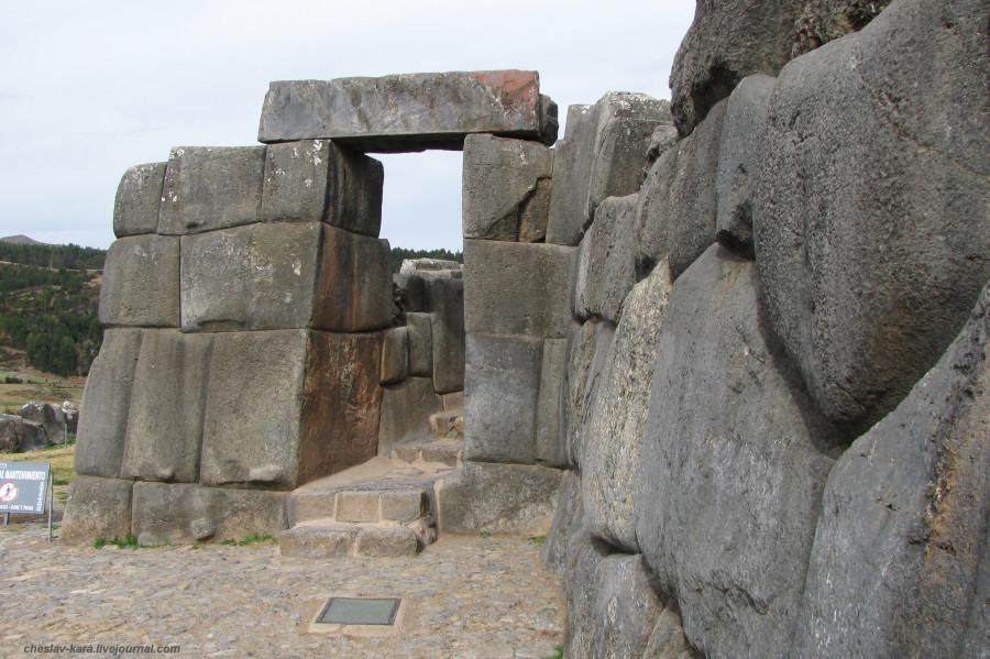 26 Перу - 1 - 314.jpg