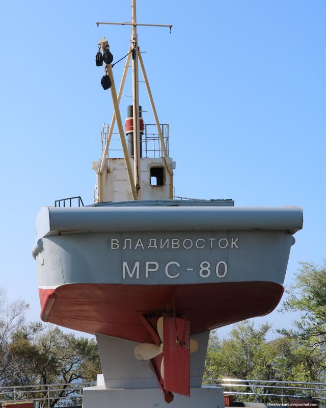 8 Владивосток, МРС-80, памятник _110.JPG