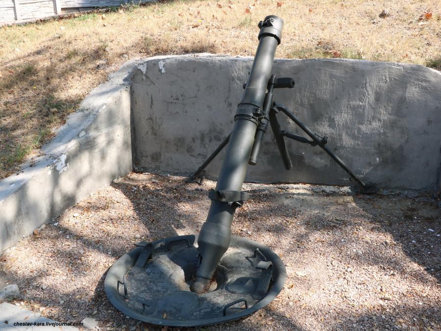 32 м 120 мм ПМ-120 _20 (Сев-ль, Мих бат).JPG