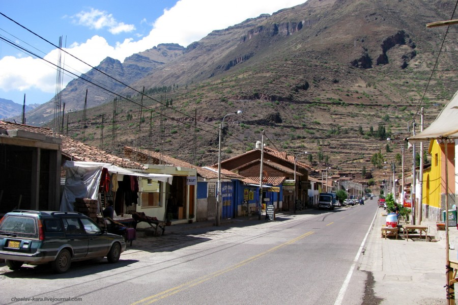 22 Перу - 2 - 066.jpg