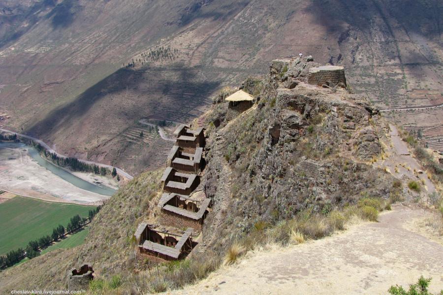 72 Перу - 2 - 225.jpg