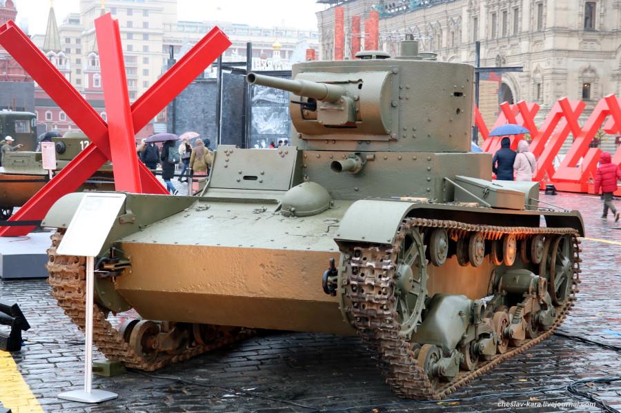 40 Т-26 _130 (Мск, КП, 8ноя2020).JPG