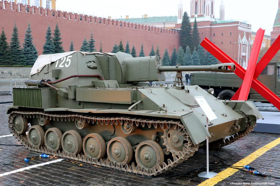 120 СУ-76 _20 (Мск, КП, 8ноя2020).JPG