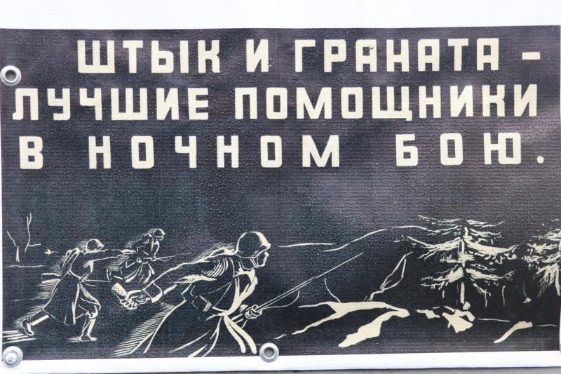 штык и граната _10 (Мск, КП, 8ноя2020).JPG