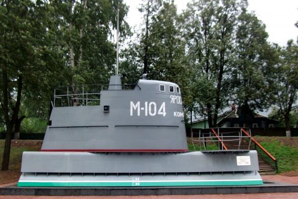 ПЛ Л-3 - рубка в Лиепае.jpg