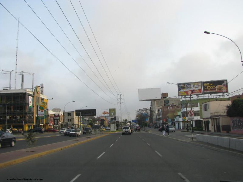 Перу, Лима _100.jpg