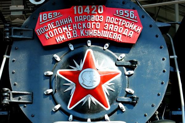 паровоз П36-0251 (ЖД музей, СПб) _380.jpg