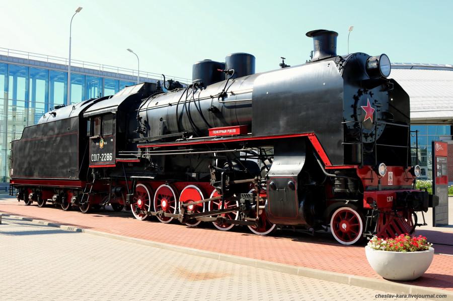 паровоз СО17-2286 (ЖД музей, СПб) _10.JPG