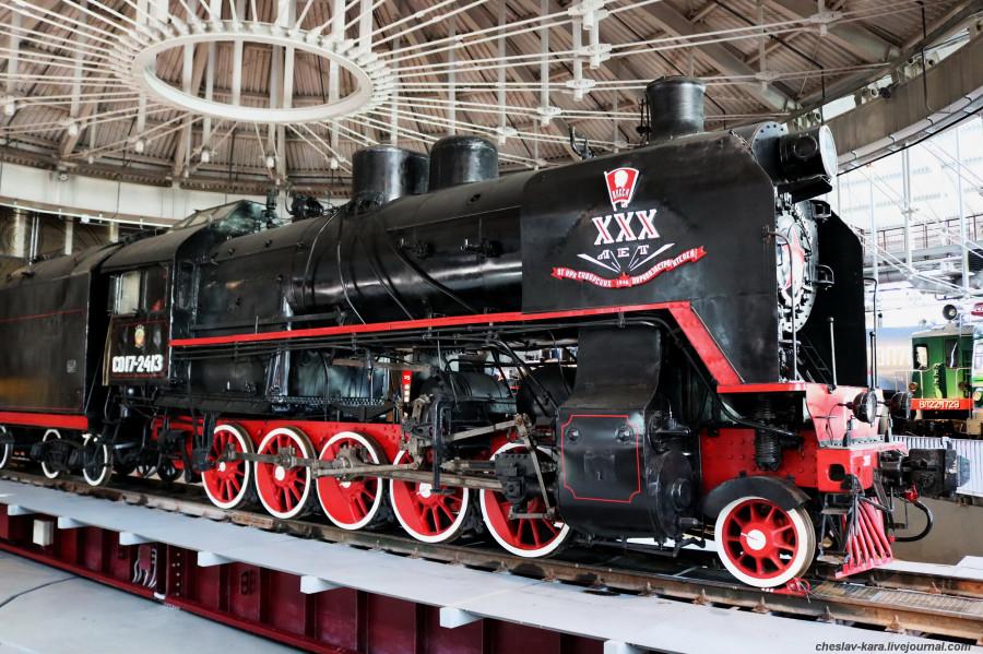 паровоз СО17-2413 (ЖД музей, СПб) _40.JPG